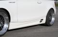 Kerscher-Tuning, KM1 KM2 Küszöb Spoiler Styling, BMW 1-es (E81-E88)